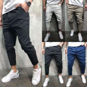 Pánské stylové kalhoty Kusman