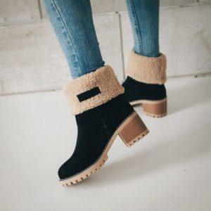 Dámské stylové zateplené boty Jena