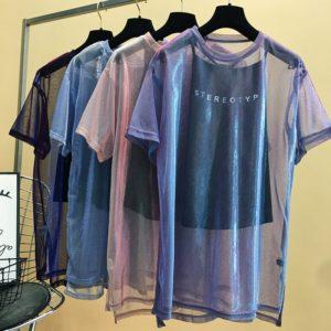 Dámské dlouhé síťované triko Elisee