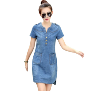 Dámské volnočasové džínové šaty Georgina