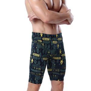 Ležérní pánské plavky s dlouhými nohavicemi