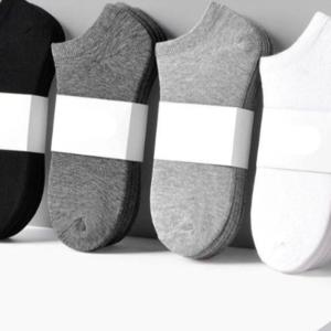 Set pohodlných měkkých jednoduchých ponožek - 5 párů